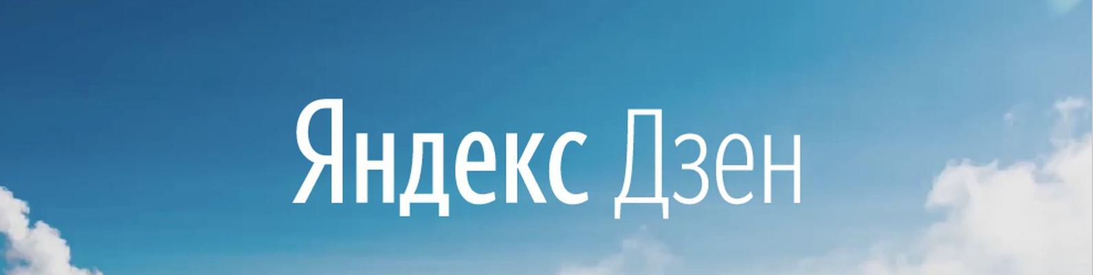 Яндекс дзен открытки, марта для девочек